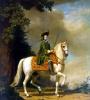 Портрет Екатерины II в гвардейском мундире на коне Бриллианте