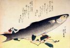 """Утагава Хиросигэ. Кефаль, спаржа и камелия. Серия """"Рыбы"""""""