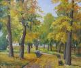 Залатыя клёны ў пружанскім парку.