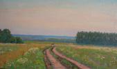 Евгений Александрович Казанцев. Golden evening. Road.