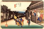 """Утагава Хиросигэ. Путешественник и женщины-попрошайки. Серия """"53 станции Токайдо"""". Станция 35 - Гою"""