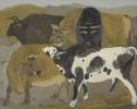 Пять быков