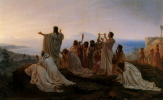 A hymn to the Pythagoreans the rising sun