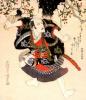 A Kabuki actor holds sandals
