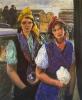 Две женщины с белым букетом