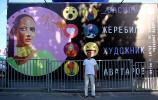 Zherebilo Vasiliy. Glamor Art Zherebilo Vasiliy