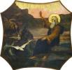 Сотворение мира. Пятый день творения. Фрагмент росписи Владимирского собора в Киеве