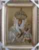 Будславская Б.М. - икона католическая