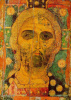 The icon of the Saved Golden Vlas