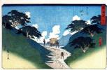 "Утагава Хиросигэ. Мунагучи. Серия ""69 станций Кисо-кайдо"""