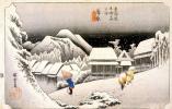 """Утагава Хиросигэ. Вечерний снег. Серия """"53 станции Токайдо"""". Станция 15 - Камбара"""