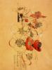 Цветочный мотив 25