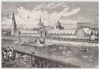 1872 год — павильон ботаники и садоводства на Политехнической выставке в Москве (вместе с Ф. С. Харламовым)