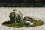 Реан-дзи и сад камней в Киото, деталь