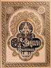 1879 год — оформление альбома «Византийские эмали. Собрание Звенигородского»