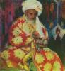 Emir official