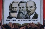 Виктор Иванович Говорков. Будущее за коммунизмом!