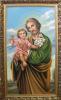 Св.Иосиф с Иисусом - икона католическая (холст,масло)