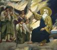 Сотворение мира. Первый день творения. Фрагмент росписи Владимирского собора в КИеве