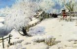 Иван Горюшкин-Сорокопудов. Солнце – на лето, зима – на мороз