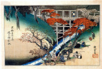 Утагава Хиросигэ. Сюжет 31