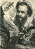 А. С. Суворин, журналист, писатель, издатель «Нового времени»