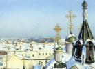 Из окна Московского училища живописи