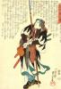 47 loyal samurai. Shikamaru Kenroku Yukishige, squeezing the sleeve of his garment