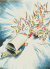 "Ловля Жар-Птицы. Иллюстрация к книге П. Ершова ""Конек-горбунок"""