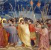 Взятие Христа под стражу (Поцелуй Иуды). Сцены из жизни Христа