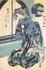 Japanese woman in kimono