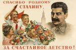Спасибо родному Сталину за счастливое детство!