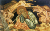 Пророк Илья.