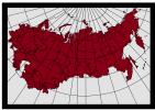 """Артур Габдраупов. """"Шаблон"""" : """"СССР"""" , 1991г. . P.S. """"Архив"""" ."""