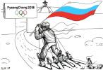 Алексей РуСАК. Российский крест - 2018