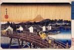 """Утагава Хиросигэ. Ливень на мосту Нихонбаси. Серия """"Известные места восточной столицы"""""""