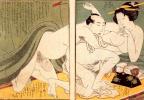 Кацусика Хокусай. Игры развратника