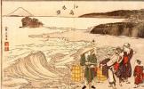 Кацусика Хокусай. Женщины на пляже в Эносима