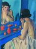 Женщина в зеркале (Наталино Бентивольо Скарпа)
