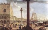 Вид на набережную с дворцом Дожей