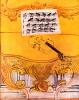 Желтая фисгармония со скрипкой