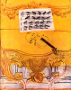 Yellow harmonium with violin