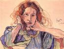 Портрет Ирены Сольской