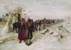 Илларион Михайлович Прянишников. 1812-й год. 1868