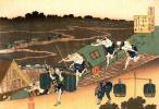 Кацусика Хокусай. Поэма Фудзивара не Асон