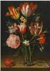Натюрморт из тюльпанов, гвоздик, роз и других цветов в стекляном стакане