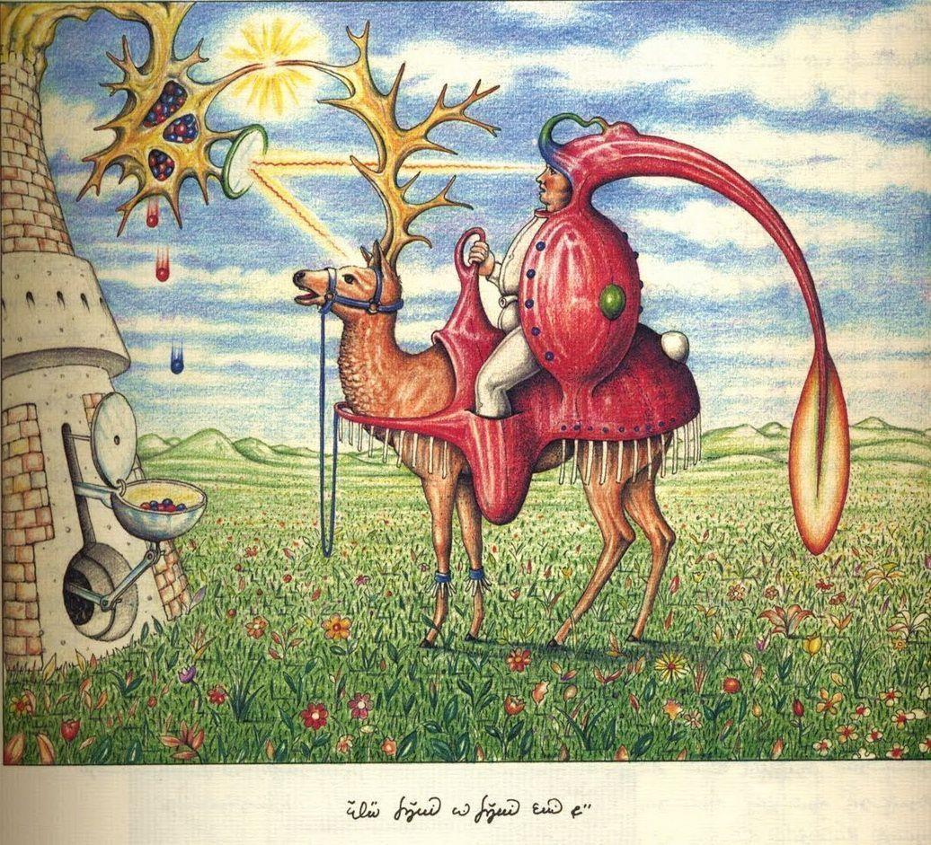 «Библия» сюрреалиста в картинках: культовый итальянский художник презентовал в Киеве легендарный «Кодекс Серафини»