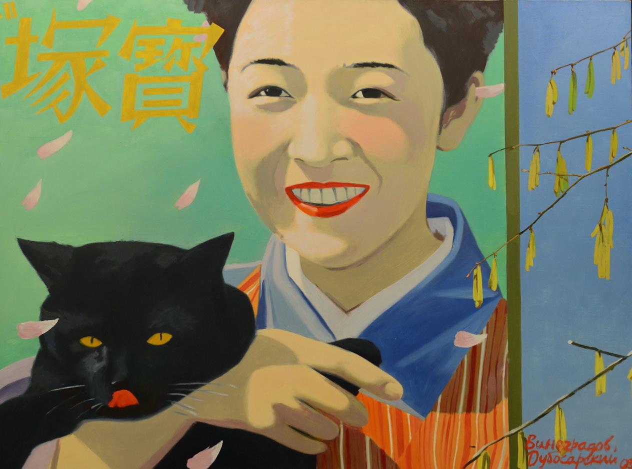 Много «котэ» - много фото! Репортаж с выставки в Новом Манеже