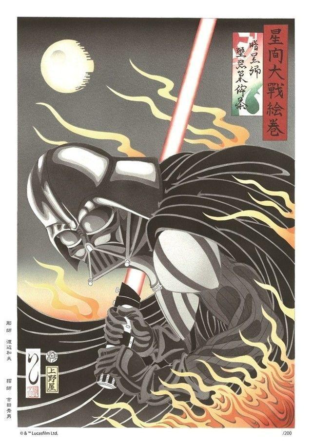 """Магистр Йода может быть спокоен: ксилографии с героями  """"Звездных войн"""" появятся на рынке официально"""