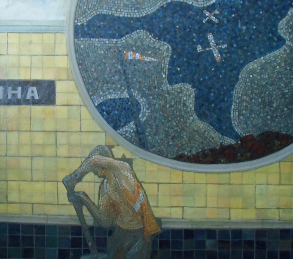 Sergey Bereg. Mosaic